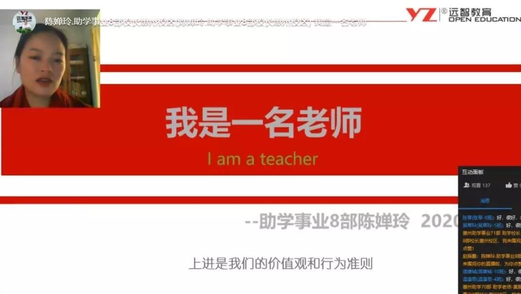 远智教育高校训练营