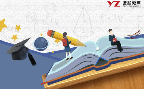 广东成人高考备考方法,远智教育