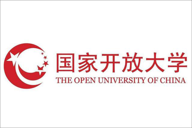 国开,国家开放大学,成考