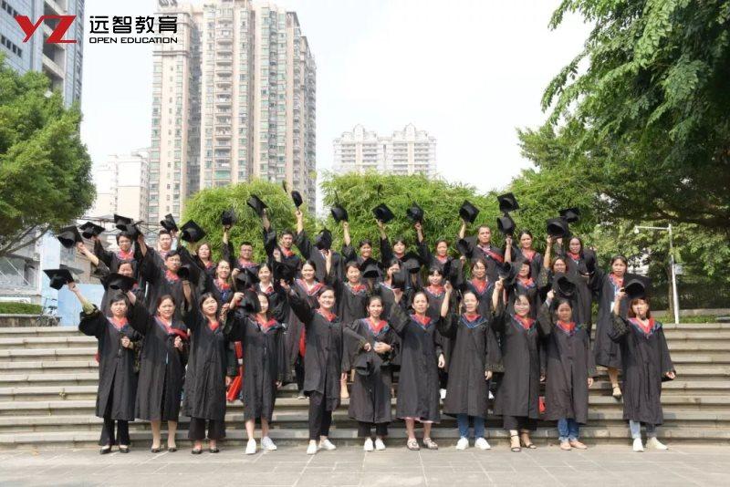 远智教育毕业典礼