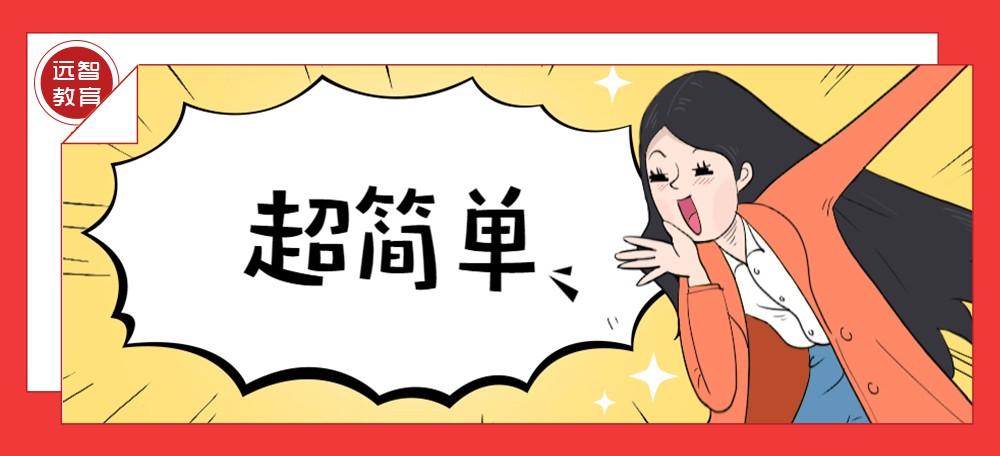 �x��道�m子指著逃�Z打卡活��