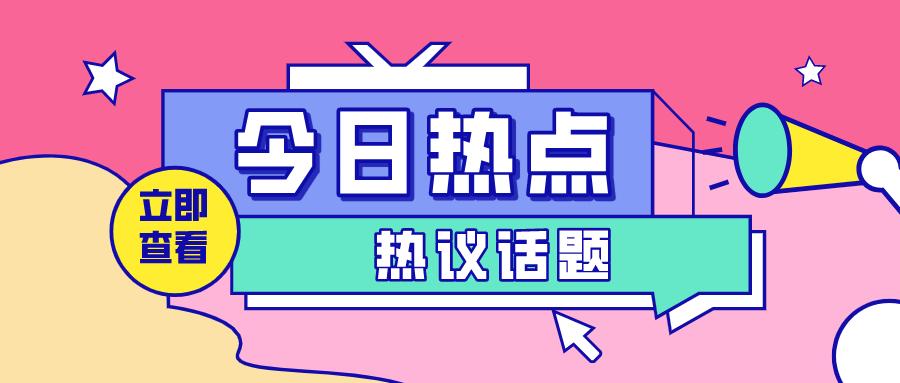 ��家�_放�娲�W,�h智教育