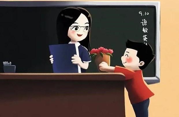 �h智教育